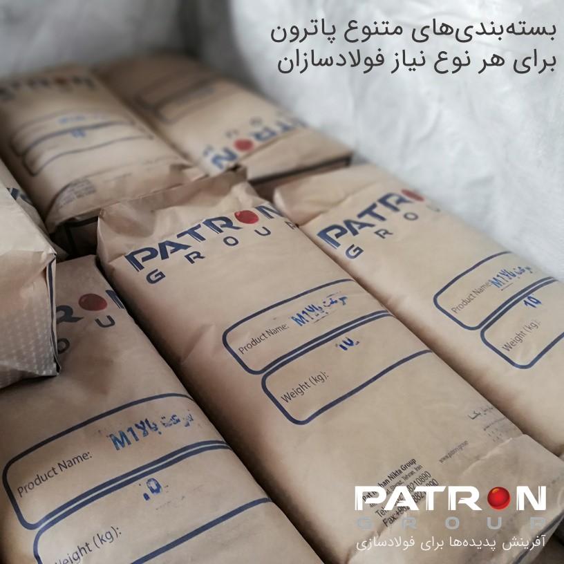 بسته بندی های متنوع پاترون