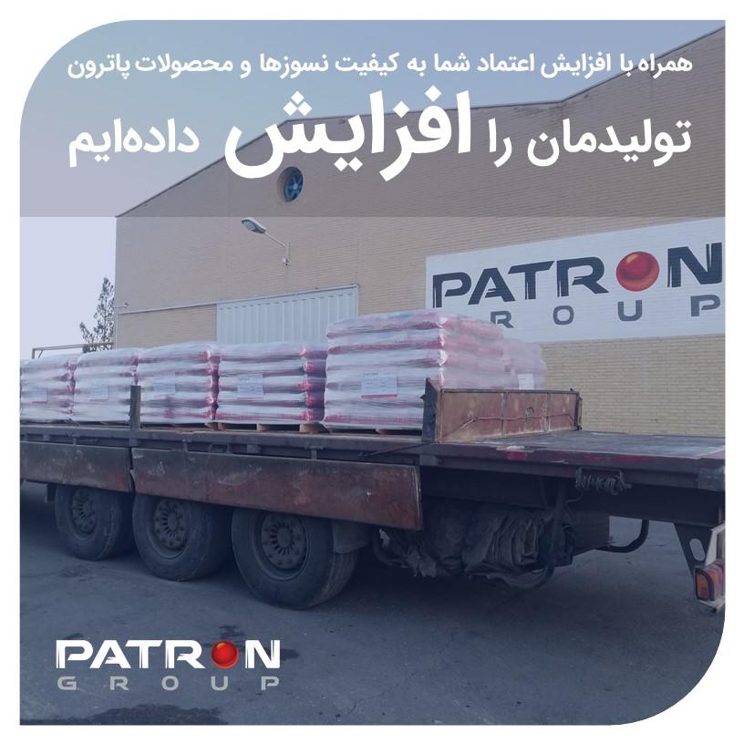 افزایش ظرفیت تولیدات گروه پاترون