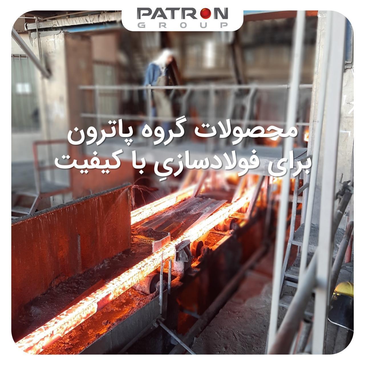 محصولات کیفی نسوز برای فولادسازی کیفی