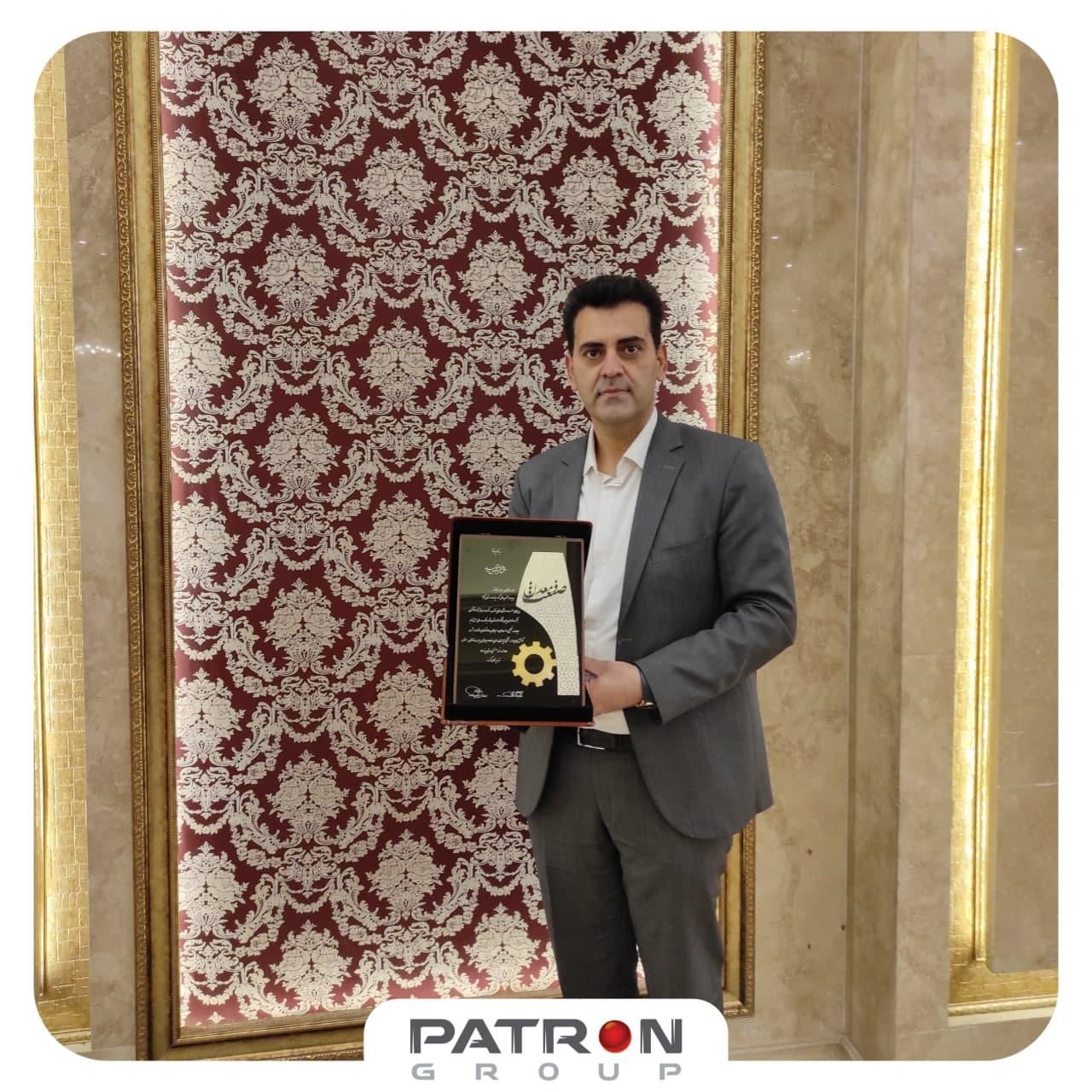 افتخارات گروه پاترون 7 سال پس از تأسیس