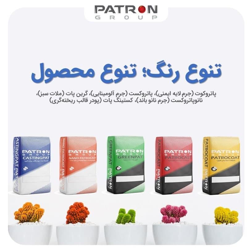تنوع رنگ؛ تنوع محصول