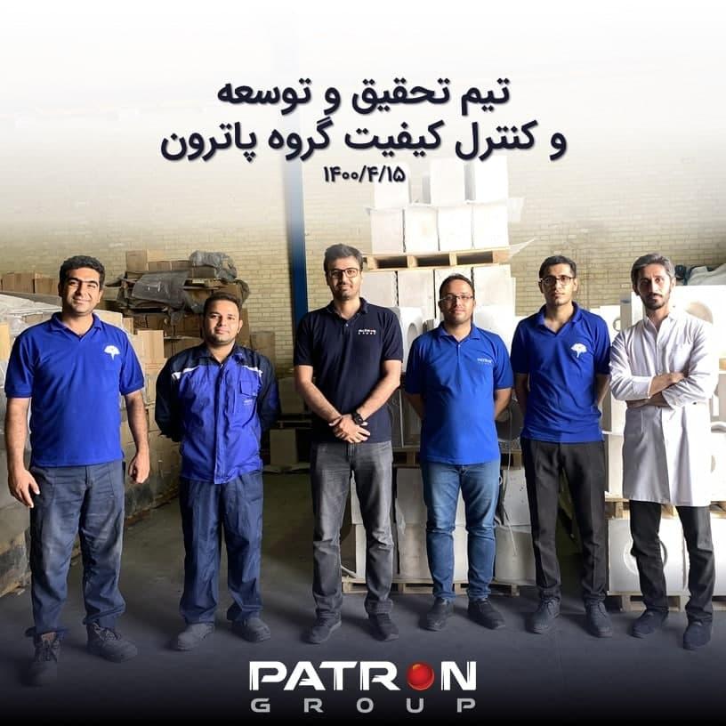 تیم تحقیق و توسعه، آزمایشگاه و کنترل کیفیت