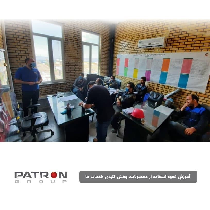 آموزشِ نحوه استفاده از محصولات، بخش کلیدی خدمات گروه پاترون